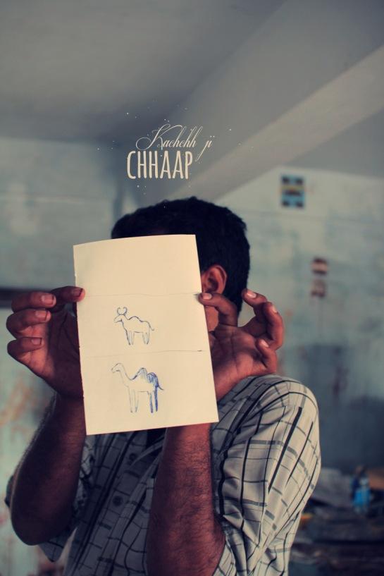 05-20-chhaap